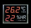 Afficheurs Grand Format de température et d